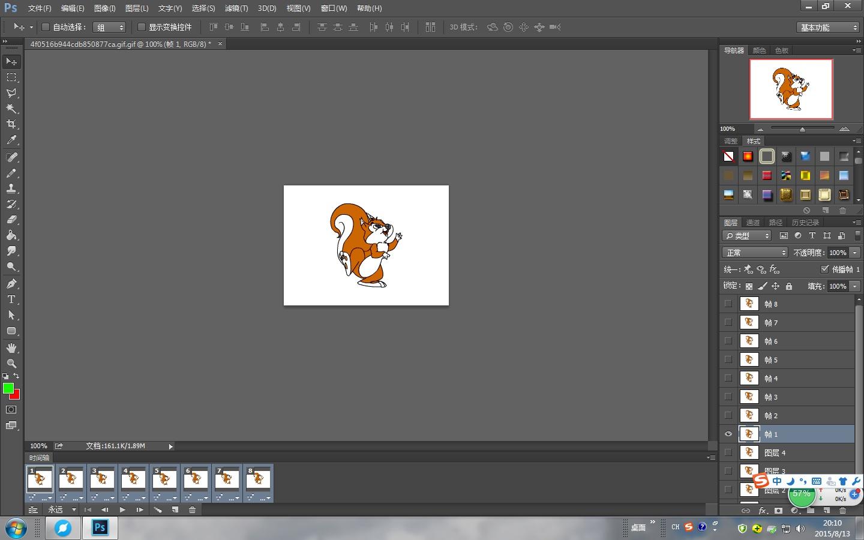 怎么用ps修改gif_怎么用photoshop降低GIF的帧数或者大小?_百度知道