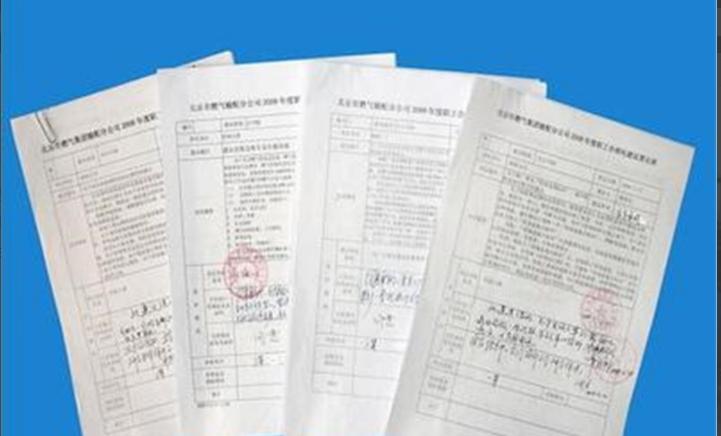 邮政合理化建议范文_合理化建议怎么写_百度知道