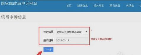 潍坊邮政管理局电话_中国邮政管理局投诉电话是多少_百度知道