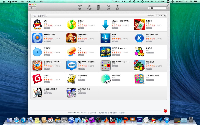 mac能玩qq游戏吗_苹果电脑可以下载QQ游戏吗?_百度知道