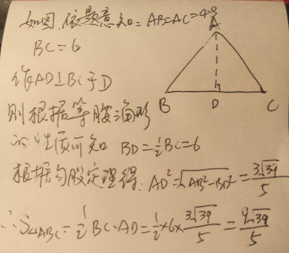 梯形的面积公式_梯形的面积公式是怎么推导出来的