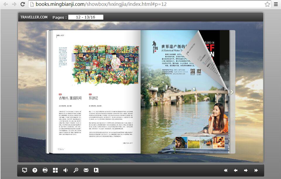 ps软件下载_可以下载杂志的app_可以看杂志的软件下载
