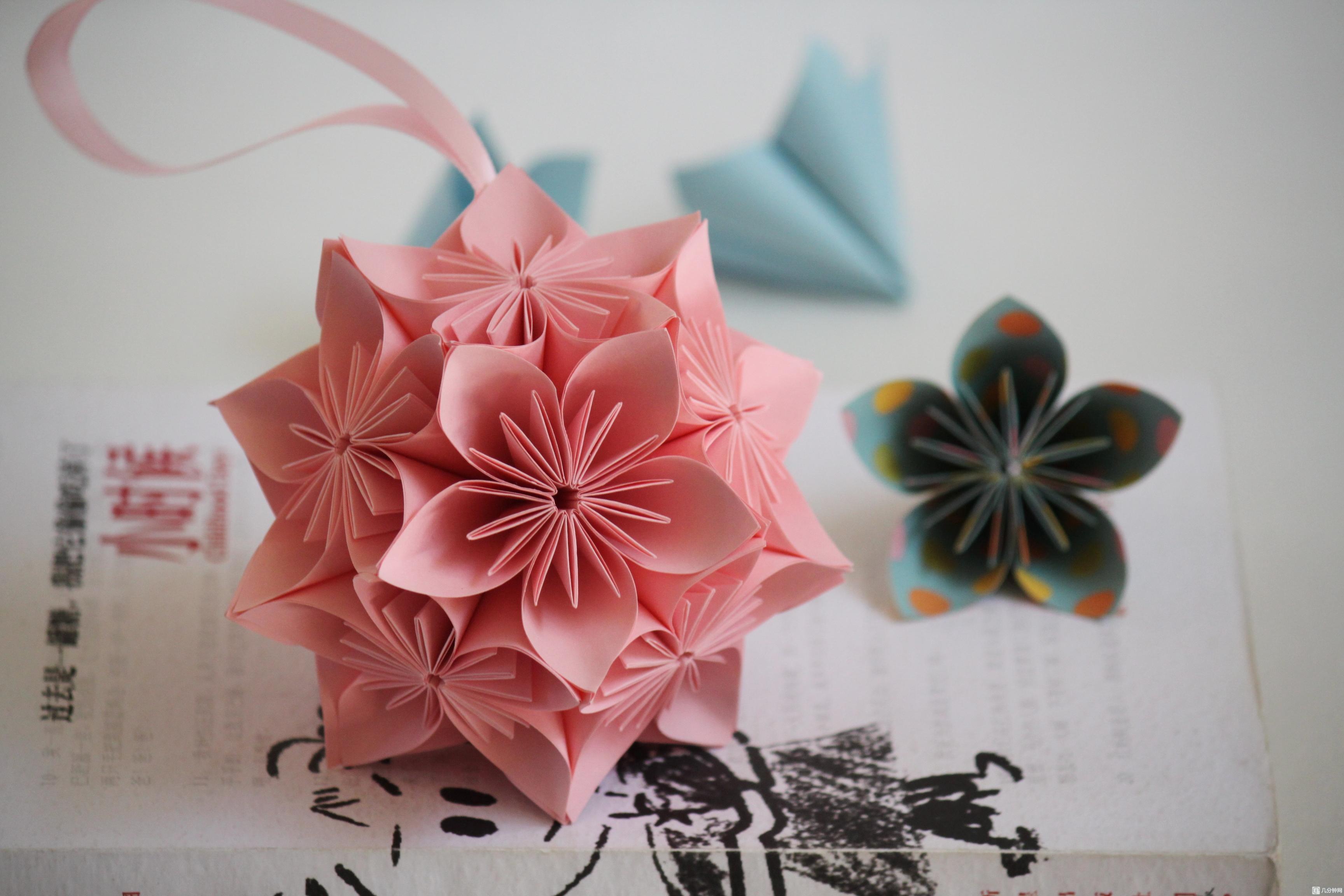Origami F 15