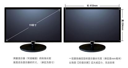 電腦顯示器尺寸如何看 漢中標準恒溫恒濕養護箱水泥及混凝土試驗