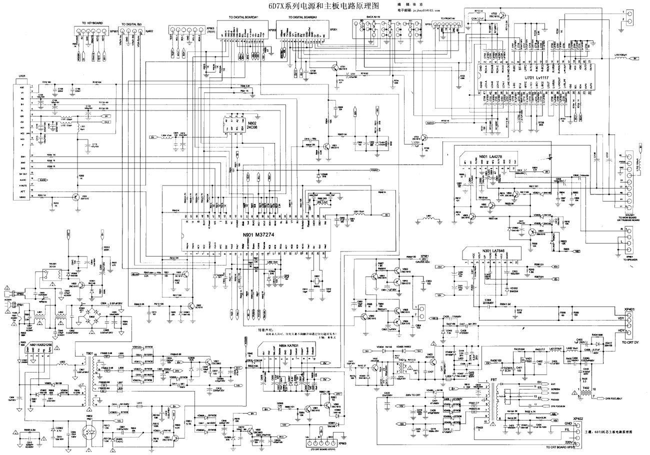 创维电视线路图_请问哪位高人有创维彩电29T60HT电路图_百度知道