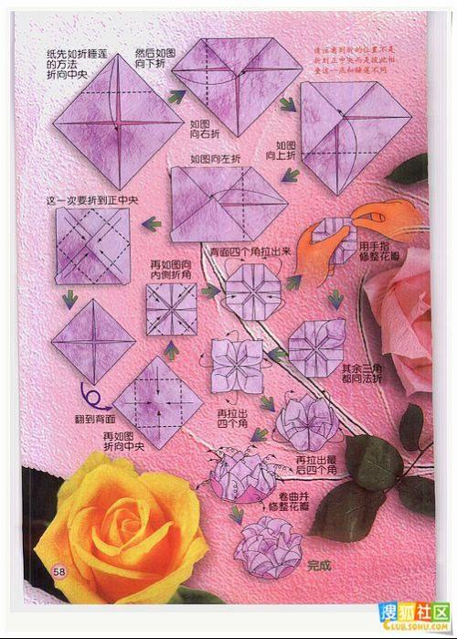 领带叠玫瑰花步骤_怎么折玫瑰花视频_百度知道