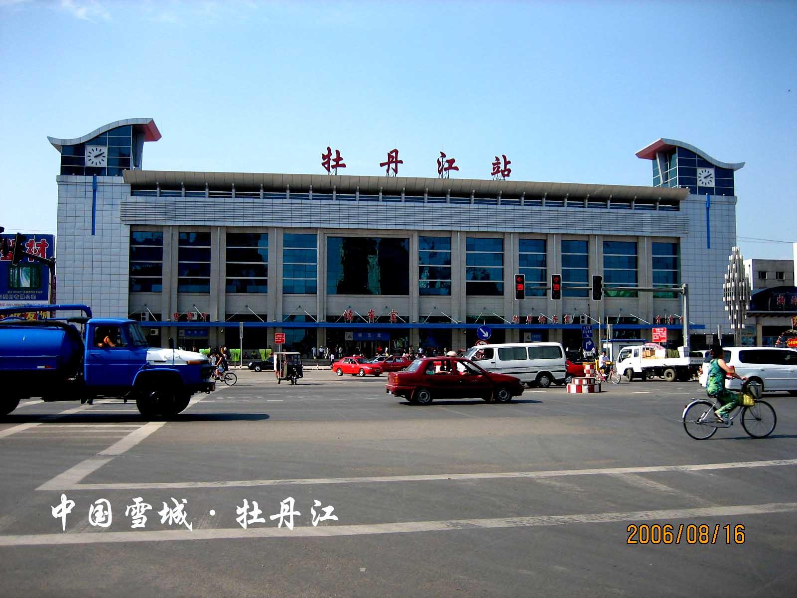 牡丹江海浪机场_从牡丹江火车站打出租车到牡丹江海浪机场要多少钱?