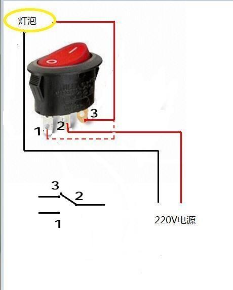 六脚带灯的开关怎么接?_三脚 带灯 船型开关 的接线?各位电工来帮忙_百度知道