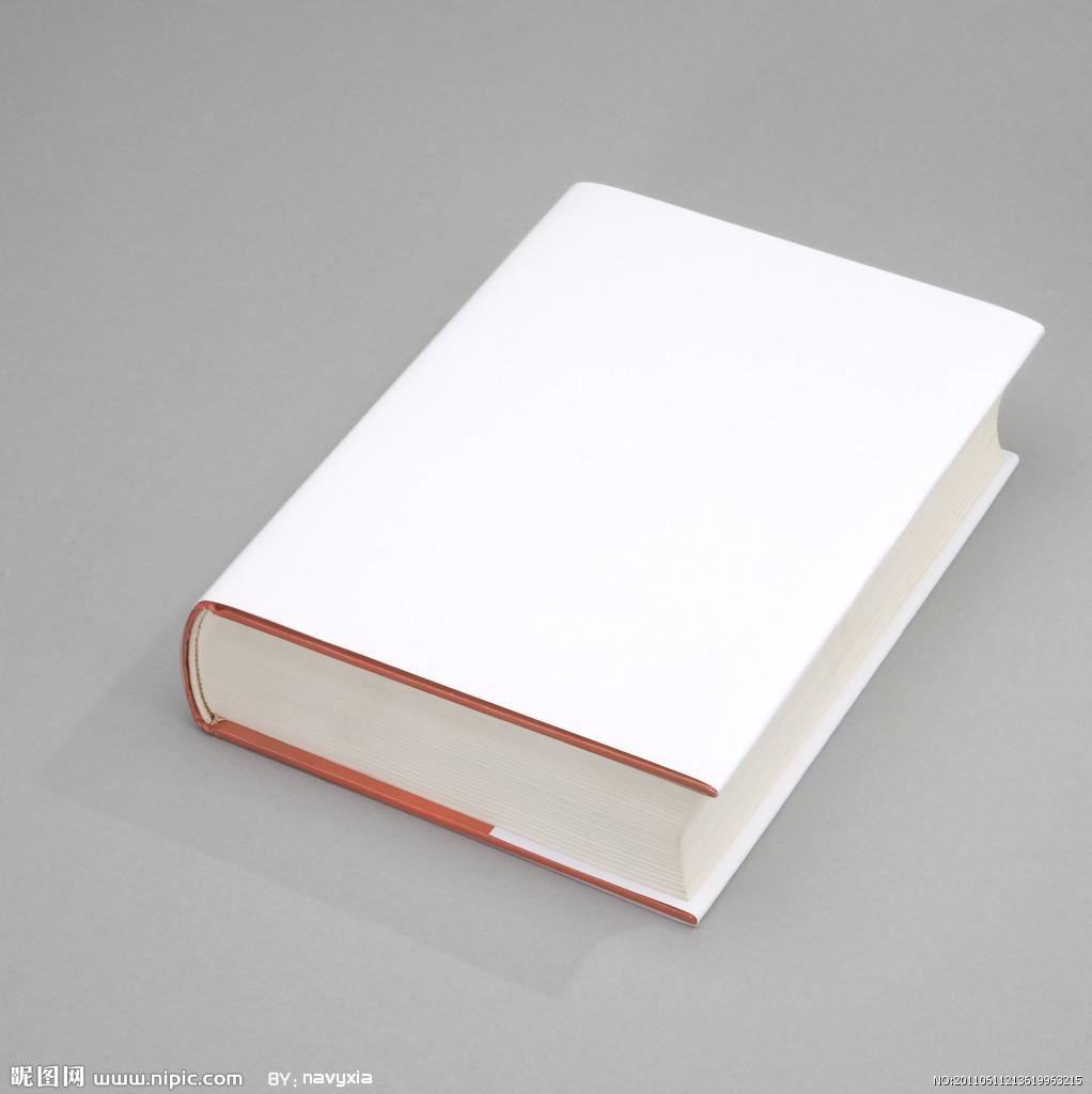 书_谁会画立体的书。_百度知道