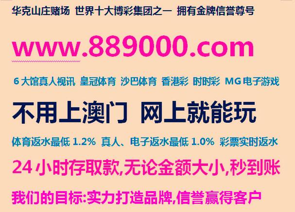 118图库,看图区_香港1861六合彩图库 彩图 库网址是多少图片