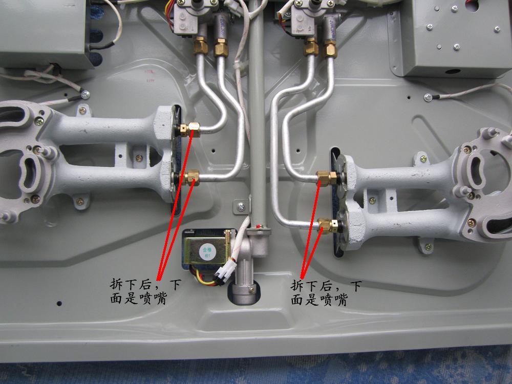 液化气灶的装配图_煤气灶喷嘴结构图