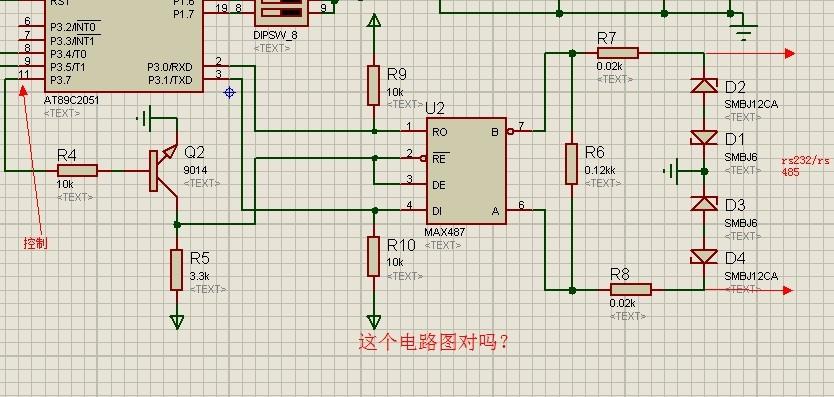 色肉囹�a��(�-c_帮忙看个单片机串口通信的电路图. 89c2051 max485