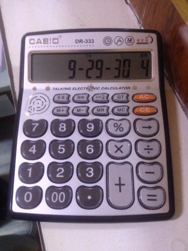 时差计算器_生育险补贴计算器 社保中生育险如何计算器