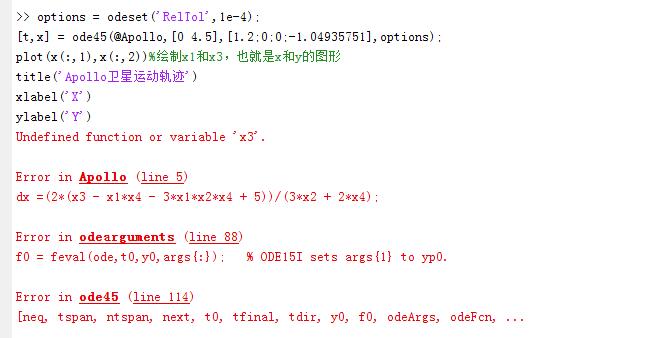 matlab解方程_matlab解决微分方程问题