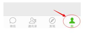 微信红包图标_苹果手机怎么清理微信红包记录_百度知道