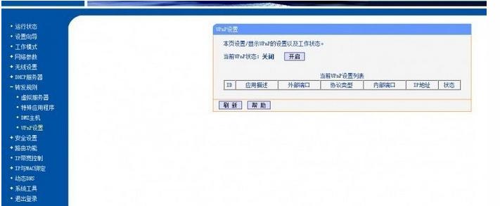 wifi mac地址不可用_如何解决小米盒子WiFi连接时频繁掉网,断网的问题_百度知道