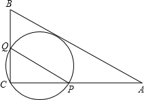 若ab 10 bc 8 ac 6_如图,在 ABC中,AB=10,AC=8,BC=6,经过点C且与边AB相切的动圆与CA ...