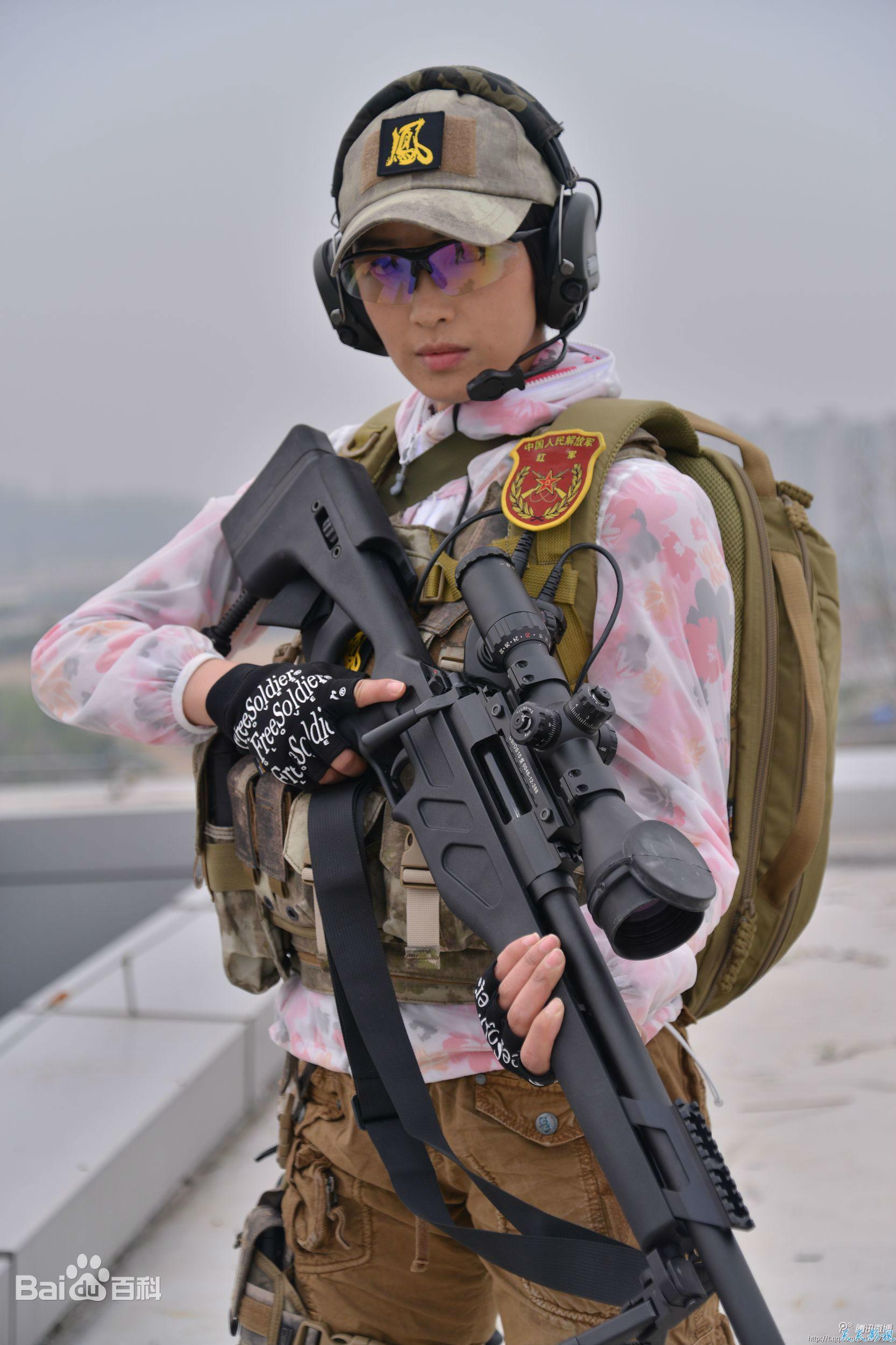 女特种兵火凤凰_谁有特种兵之女凤凰叶寸心这张图的高清大图?_百度知道