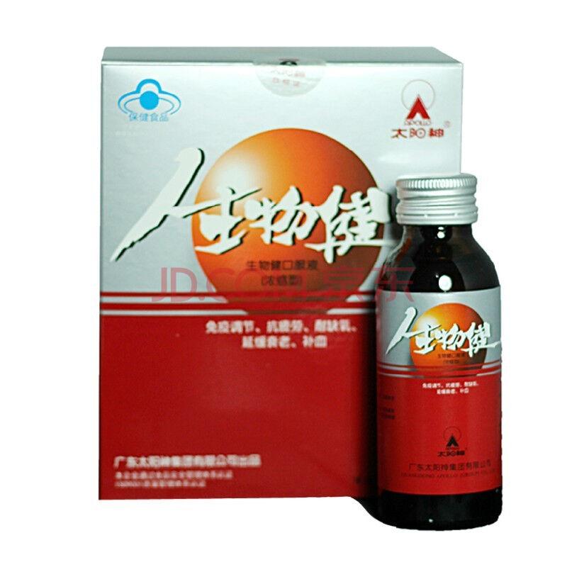 太阳神z7_太阳神口服液的产品