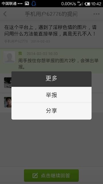 求色老大最新网址_想举报他 8 2010-07-10 求一首很淫荡很色的歌 188 2013-04-05 需要