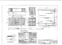 """集装箱房子的结构图纸_求份集装箱活动房CAD图纸""""集装箱活动房图纸""""CAD请用2007以下 ..."""