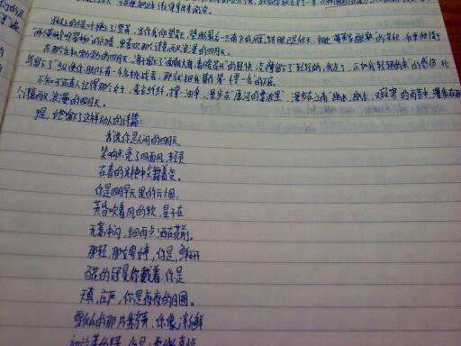 詹天佑读后感400字_读后感格式-读后感题目格式_写读后感的格式_读后感的格式 ...
