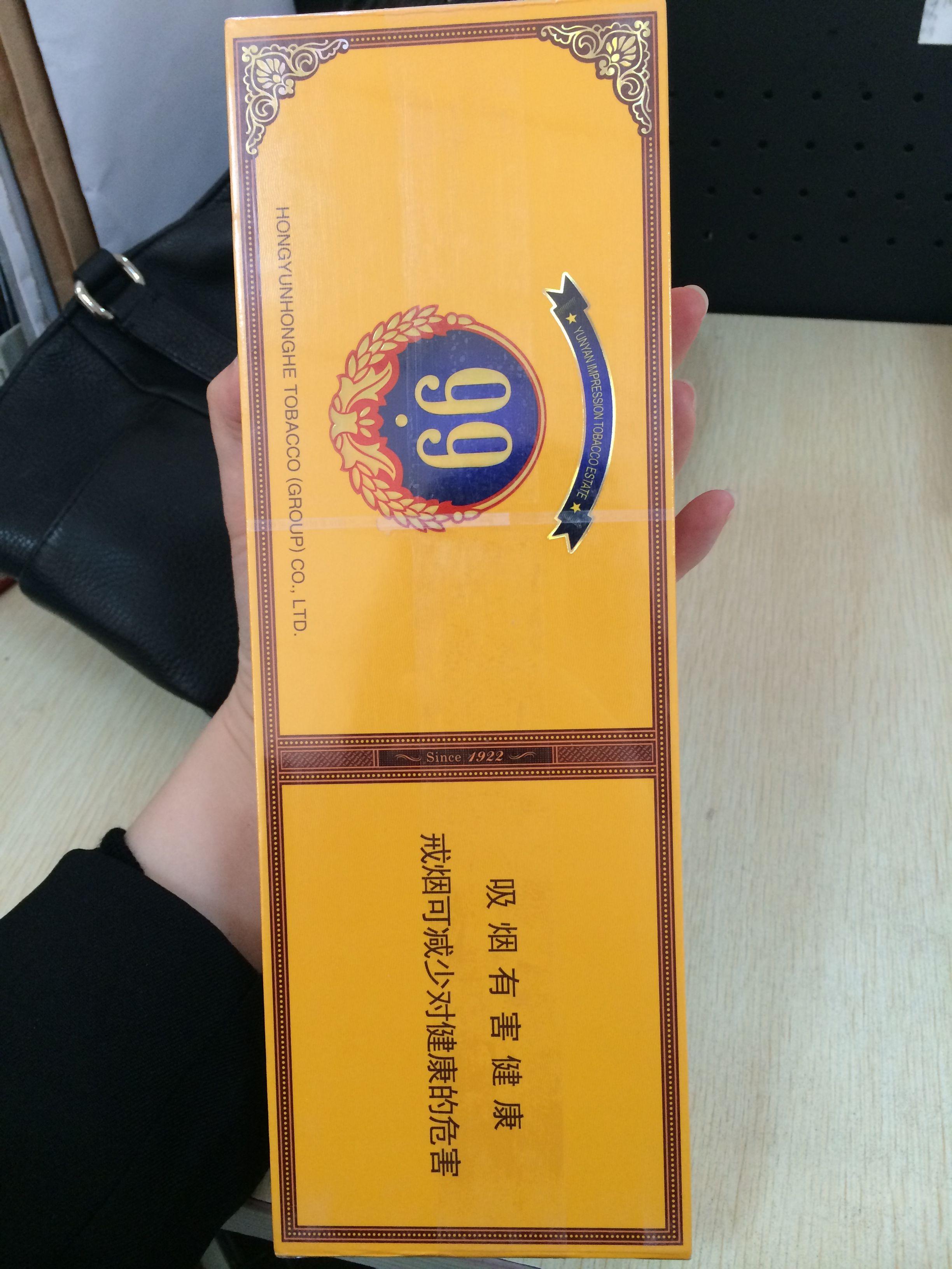 泰国大重九香烟价格_大重九香烟价格_百度知道