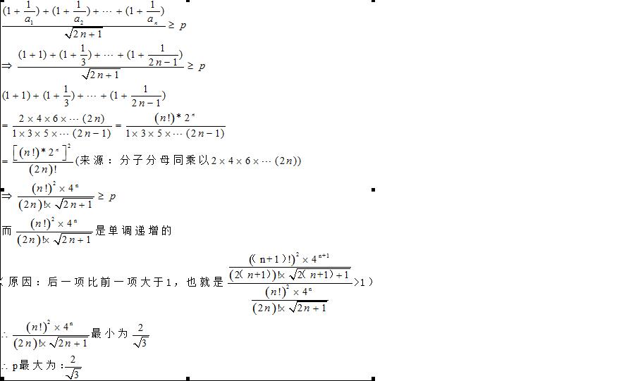 在那能批b,9?)??,y?,yf?x?_已知f(x)=ax的五次方+bx的3次方+2,若f(1)=5,求f(-1)