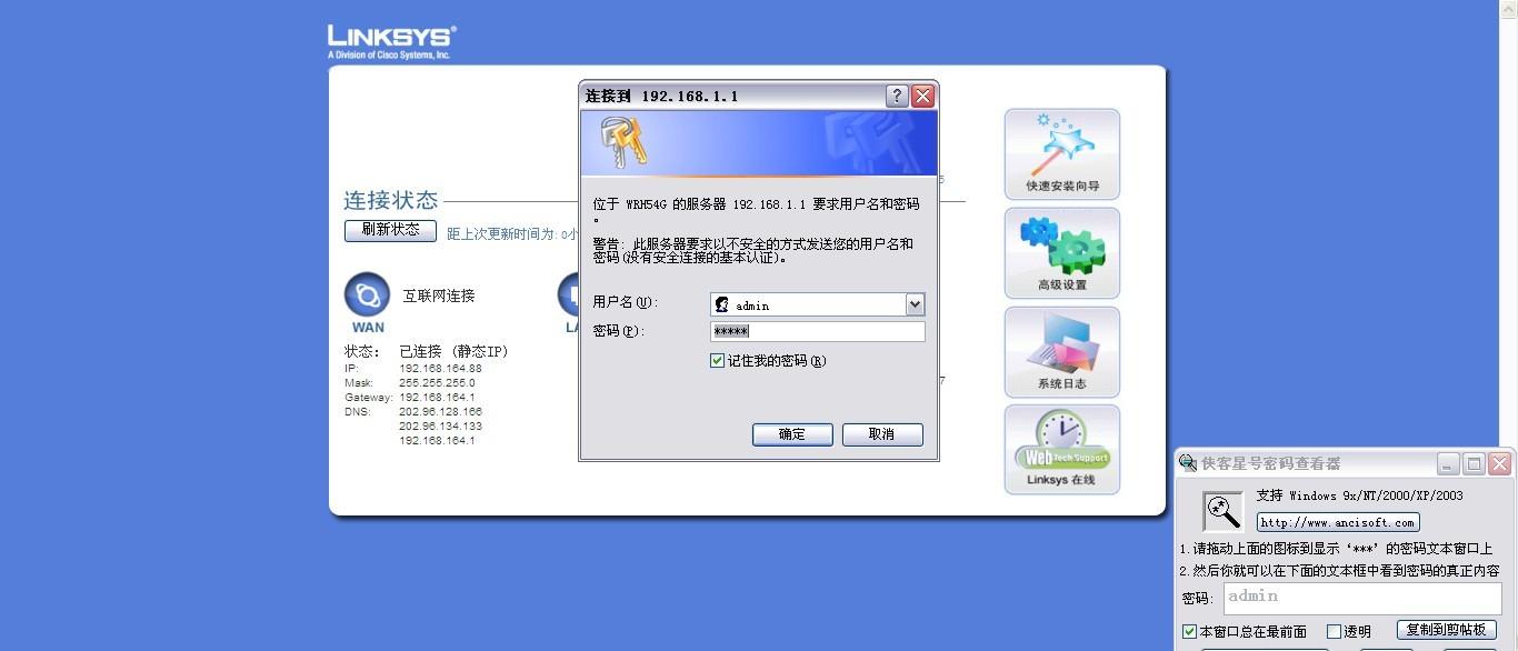 xp电脑查看wifi密码_如何从win XP系统中查看已经连接的wifi密码?_百度知道