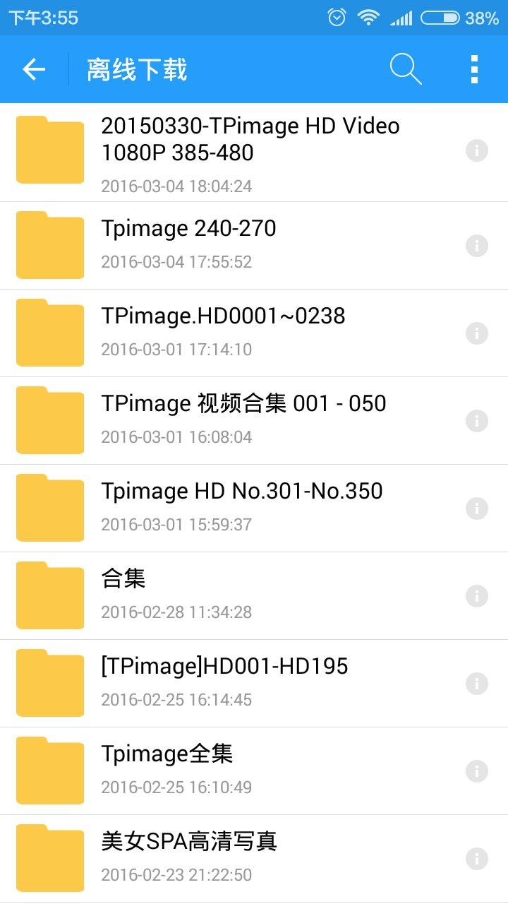 黄色小视频文件网盘_求tpimage写真集500期之后的全部视频,支持百度云115