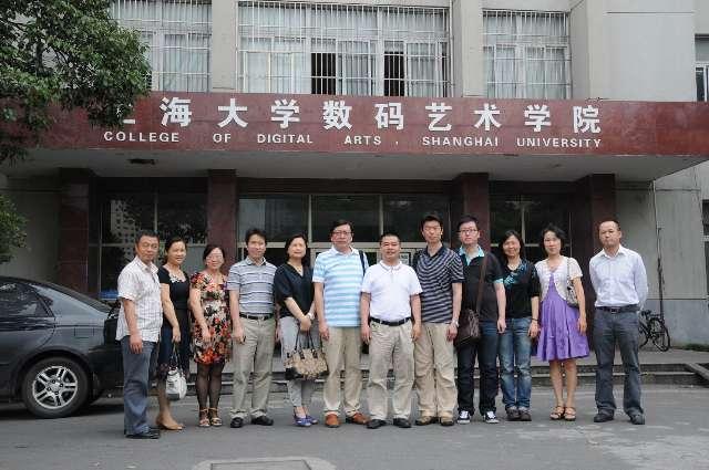 上海电视大学嘉定分校_城中路20号上海大学嘉定分校
