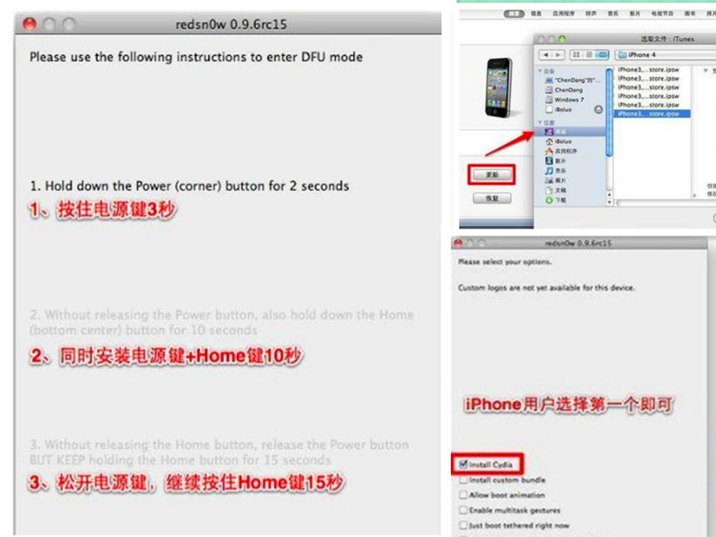 苹果4s怎么下载软件_苹果4s已经越狱 并且降级到6.1.3 可是怎么下载软件啊_百度知道