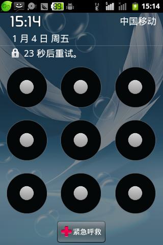 九宫格锁屏_我的手机九宫格锁屏密码忘记,怎么办啊,手机是华为GT-A7100的 求 ...
