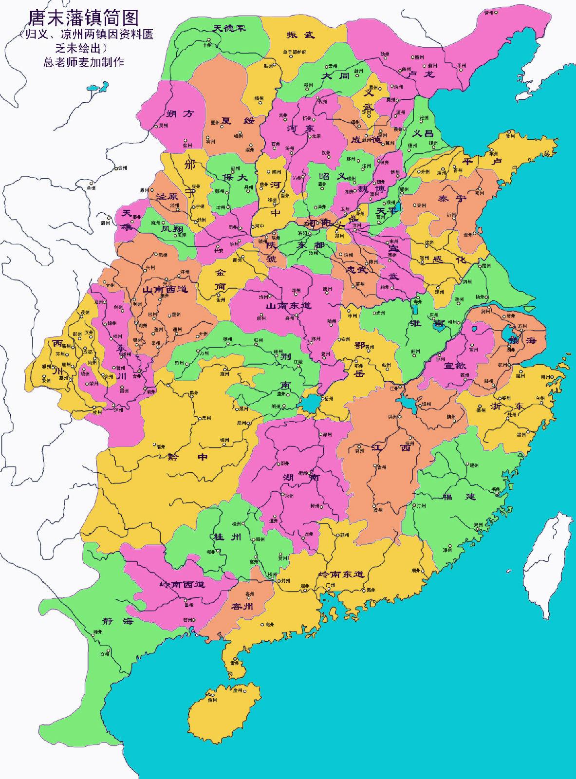 求一张唐末宋初的疆域地图,最好是五代十国时的求一张唐末宋初的疆域地图,最好是五代十国时的