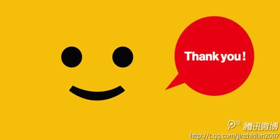 WWW_THANKMEDIA_COM_no,thank you!的相关