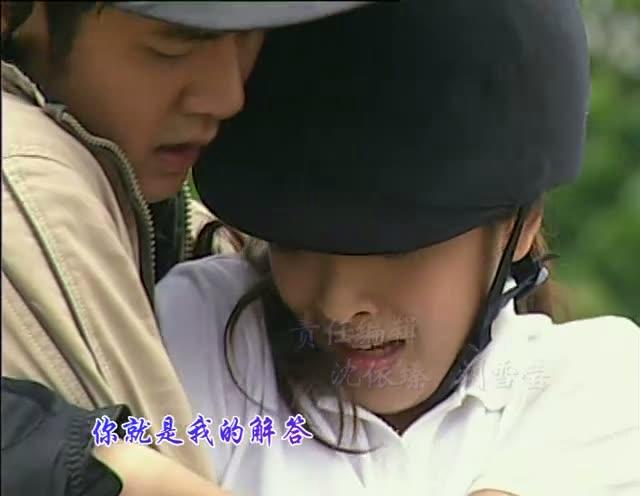 旋转的爱男主角资料_为什么人么不爱骑马 1 2012-03-18 旋转的爱女主角骑马摔交是哪集 1