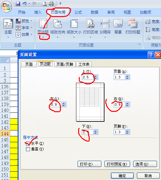 a4纸打印页边距设置_为什么用A4纸打印EXCEL表格 不规范,都设置了规格为A4,可就是不 ...