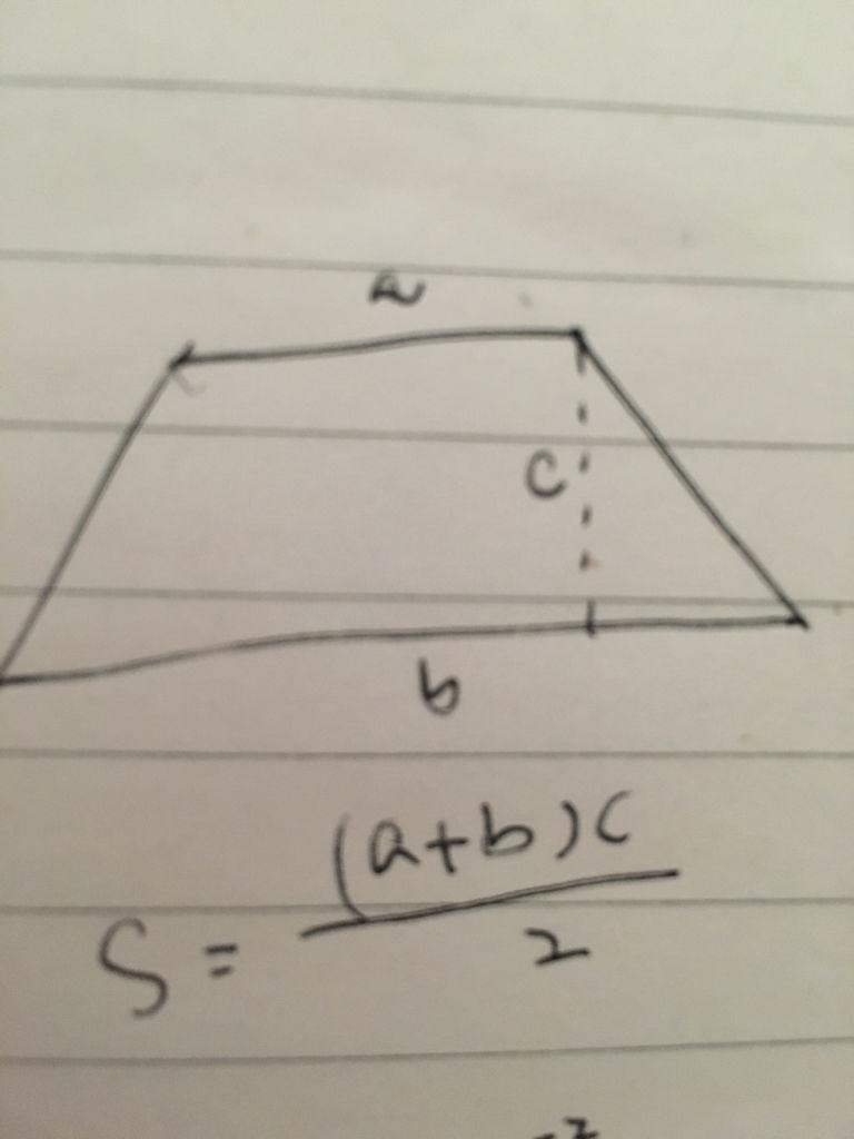 梯形的面积公式_梯形面积公式五年级