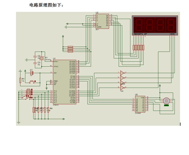 51单片机电机_求基于51单片机的4相步进电机细分驱动硬件电路图,有软件编程 ...