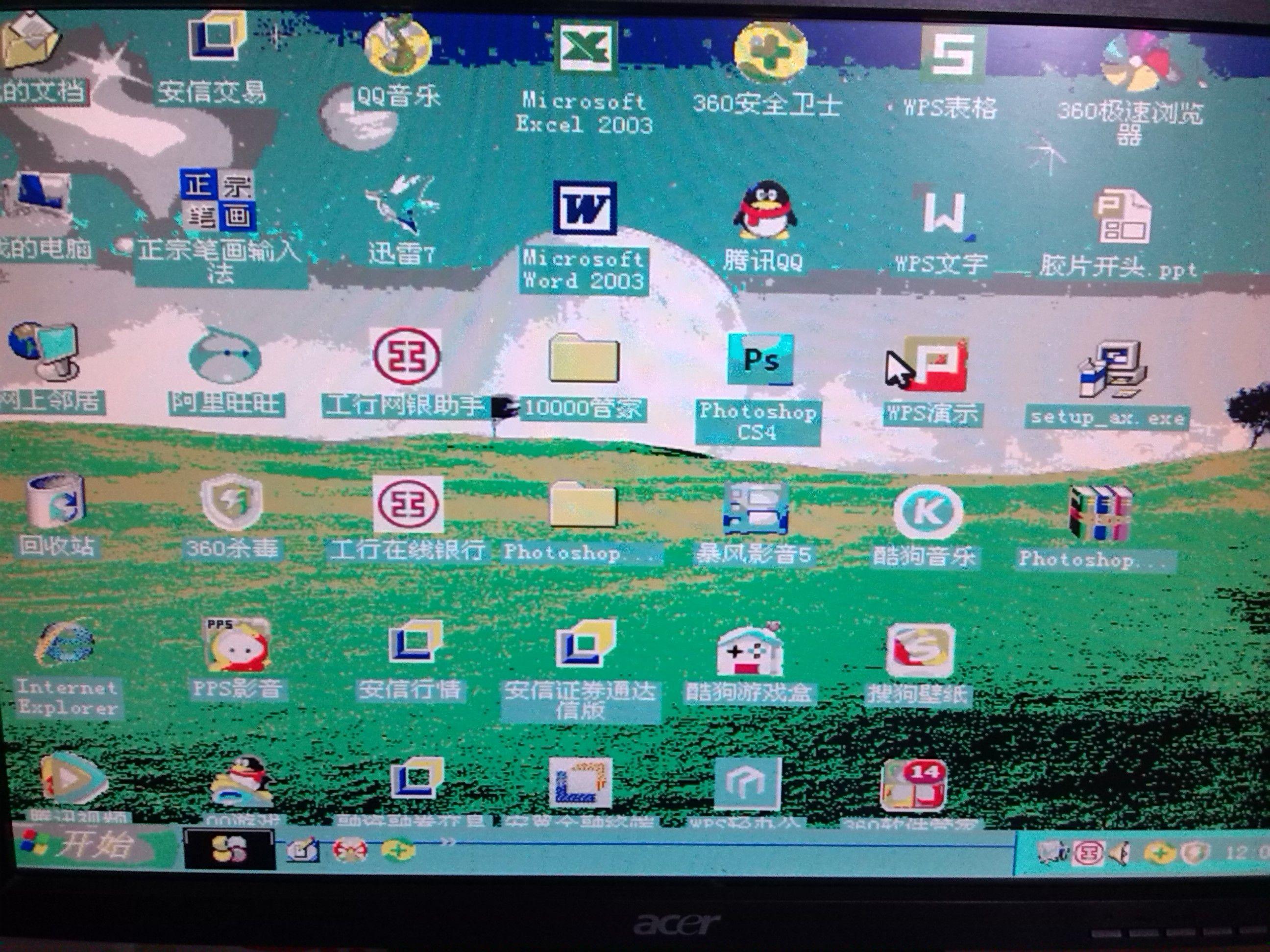 QKA棋牌下载 QKA棋牌 安卓版v94.1.20180 - PC6手游网 《FIFA足球世界杯2010》与《Fqka棋牌游戏官方下载IFA足球世界杯2006》一样,是EA公司针对4年一度的世界杯大赛而专门制作的FIFA特别游戏。这次游戏的背景将会转向南非,199支参赛球队..FIFA世界足球2010中文版下载汉化硬盘版_fifa2010世界杯pc IT猫扑网