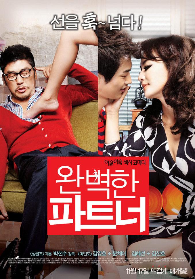 我和新来的女老师_求我在找一部韩国电影,开始讲述的是一个男老师7年没有出剧本