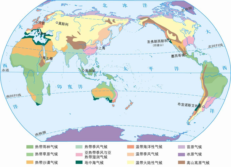 世界七大洲的气候分布图_2014全球气候分布图全球气候分布图 全球气候类型分布图图片