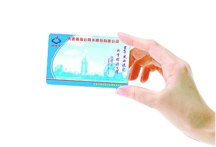 华臣影城新玛特店_大连明珠卡(IC卡)可以在哪些商场购物_百度知道