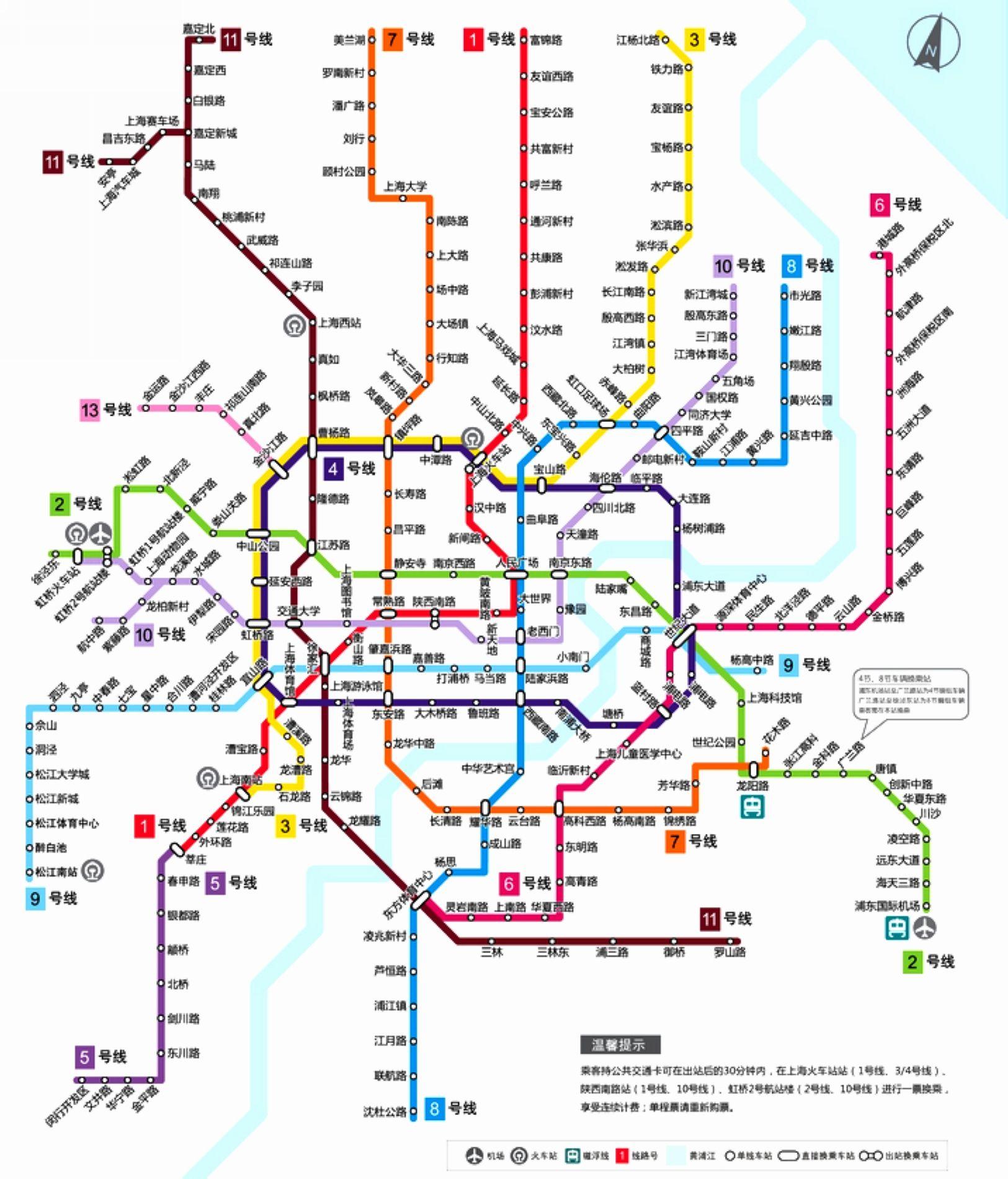 上海轨交22号线_要一份上海市地铁地图_百度知道