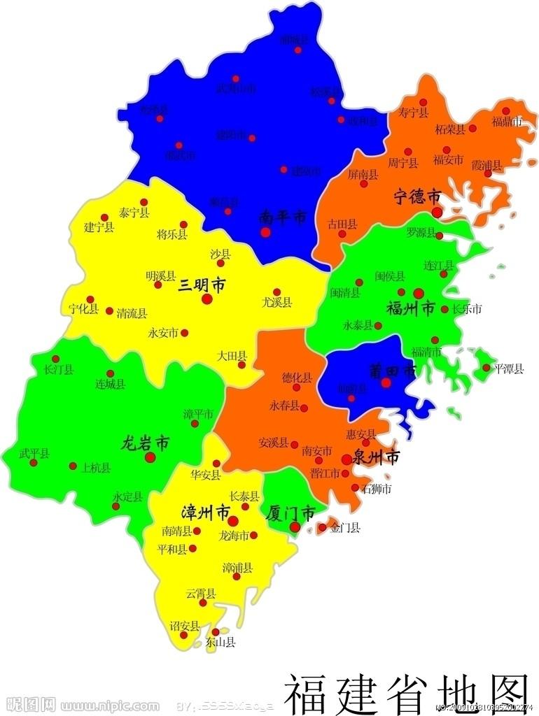 福建福州市区地图_福建省面积最大的地级行政区是哪个市?_百度知道