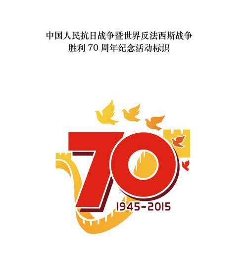 70周年阅兵简笔画_抗战胜利70周年画简笔画怎么画_百度知道