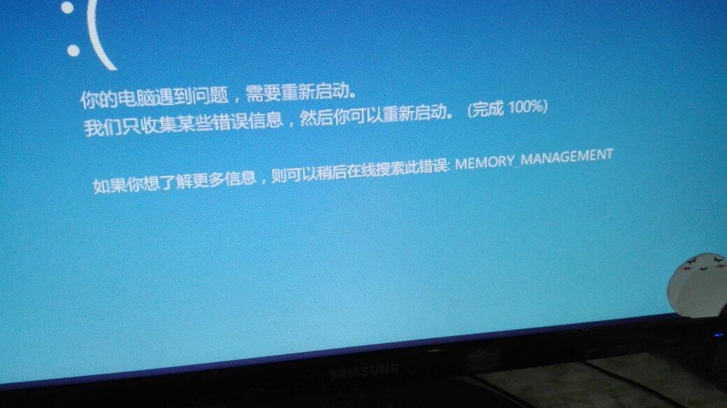 win10電腦藍屏怎么辦?圖片