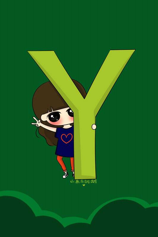 小人�y�a�.#y�*9��y�.Y���xn�)_求一个带有y字母的扣扣头像,字母要大,背景唯美点.