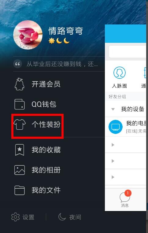 手機系統自帶的設置能下載嗎 榮耀暢玩7X評測:千元暢享雙攝+全面屏