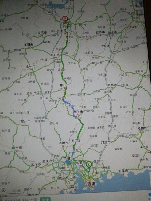 從東莞南城開車走二廣高速到長沙祥細路線圖片